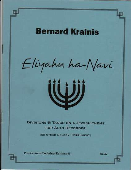 photo of Eliyahu Ha-Navi, Divisions and Tango on a Jewish Theme