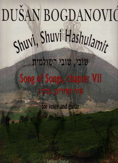 photo of Shuvi, Shuvi Hashulamit, Song of Songs, chapter VII