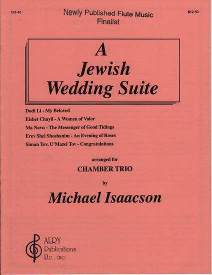 photo of A Jewish Wedding Suite