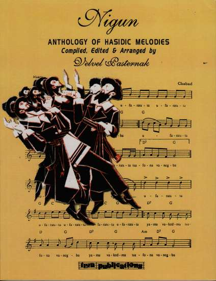 photo of Nigun, Anthology of Hasidic Melodies