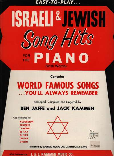 photo of Israeli & Jewish Song Hits