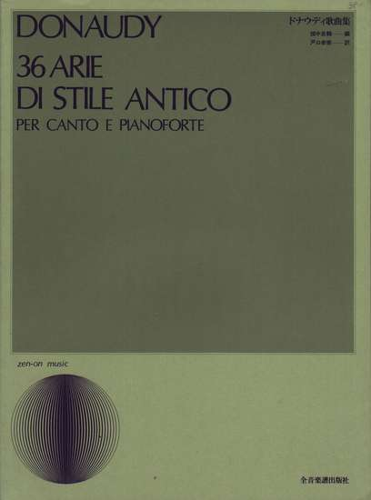 photo of 36 Arie di Stile Antico